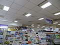 WH Smith (25345826156).jpg