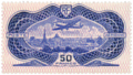 WIKITIMBRES.FR-AERIEN-1936-7.png