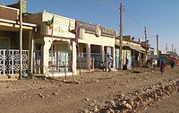 The Ethiopian side of Wajaale, the main crossing point between Ethiopia and Somaliland.