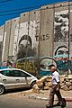Wall in Bethlehem.jpg