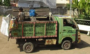 Waste management in India - Waste collection truck in Ahmedabad, Gujurat