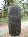 Weert-grafheuvelveld Boshoverheide (1).jpg