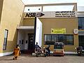 Weligama-National Savings Bank.jpg