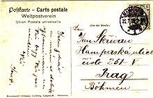 Postkarte Wikipedia