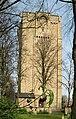 Westgate Water Tower.jpg