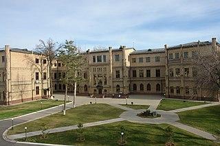 Westminster International University in Tashkent university