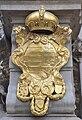 Wien Pestsäule Wappen 4.jpg