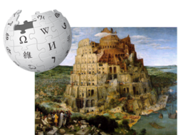 Wikibabel.