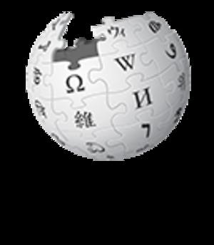 Punjabi Wikipedia - Image: Wikipedia logo v 2 pa
