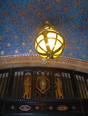Williamsburgh Savings Bank Tower - Rich colors of mosaics and Chambellan's metalwork in the vestibule