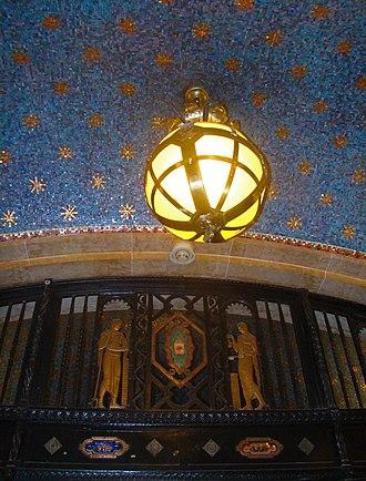 Williamsburgh Savings Bank Tower - Rich colors of mosaics and Chambellan's metalwork in the vestibule