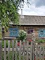 Window in Altay 2.jpg