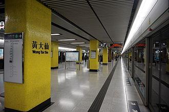 Wong Tai Sin Station - Platform 1