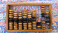 Wooden Iranian abacus - made in Nishapur 1.JPG