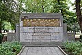 World War I memorial in Parc Reine Astrid, Charleroi (DSCF7704).jpg