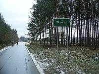 Wywoz, wjazd do wsi.jpg