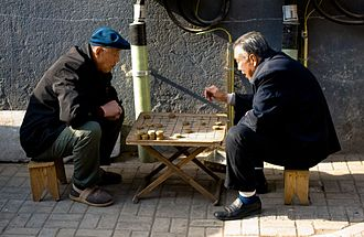 Xiangqi - Xiangqi is a popular weekend activity in Beijing.