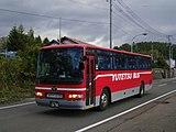 Yūtetsu S200F 2690sakkyu.JPG