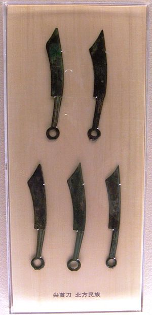 Economic history of China before 1912 - Bronze knife money from ancient Yan