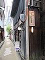 Yanagi Koji Kyoto 004.jpg