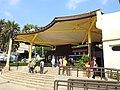 Yehliu Geopark ticket booth 20181027b.jpg