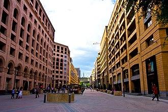 Northern Avenue, Yerevan - Northern Avenue