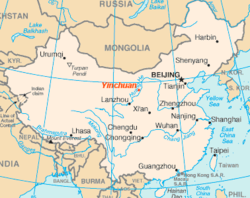 Yinchuan location.png