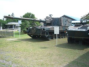 Type 99 155 mm self-propelled howitzer - Type 99 of the JGSDF
