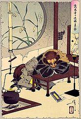 Morin-ji no Bunbuku Chagama
