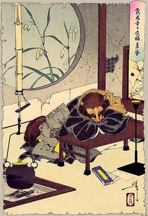 Bunbuku Chagama - Illustration of Bunbuku Chagama by Tsukioka Yoshitoshi, 1889-1892.