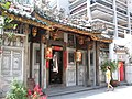 Yueh Hai Ching Temple 8, Mar 06.JPG