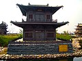 Yueyang Tower of the Tang Dynasty - panoramio.jpg