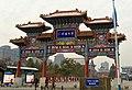 Yuquan, Hohhot, Inner Mongolia, China - panoramio (16).jpg