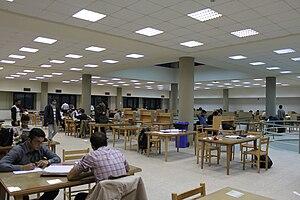 University of Zanjan - Central Library