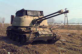 ZSU-57-2 (Serb)