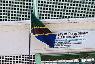 University of Dar es Salaam - Image: Zanzibar 2012 06 06 4220 (7592226526)