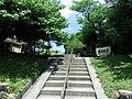 Zenshouji1.JPG