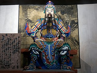 Zhang Yi (Bogong) Chinese general of the Three Kingdoms period
