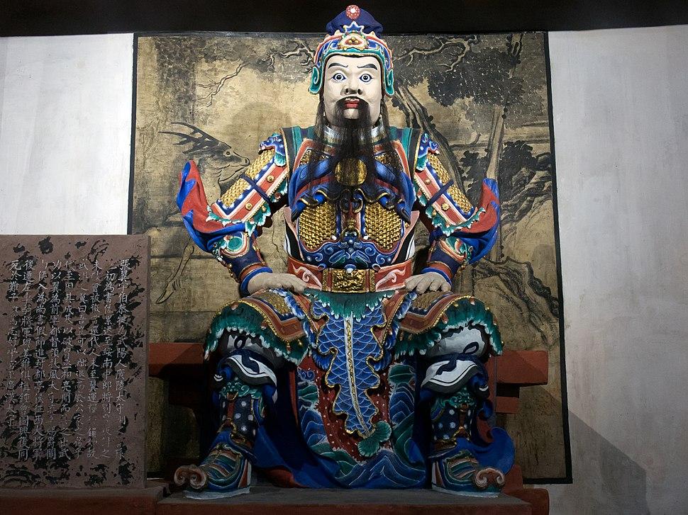 Zhang Yi 2016 Han Zhao Lie Miao