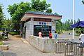 Zhongshan Warship Museum Entrance.jpg
