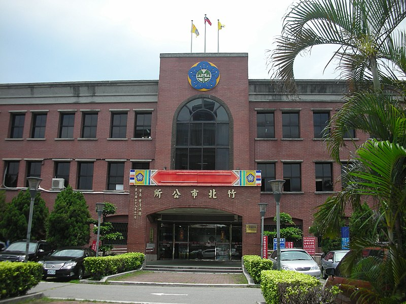 File:Zhubei City Office, Hsinchu County 20130520.jpg