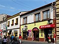 Zilina Bottova ulica 9 a 11.jpg