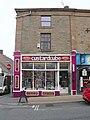 """Custard Cube Music"" 28 Blackburn Road, Accrington, Lancashire, BB5 1HD - geograph.org.uk - 1943043.jpg"