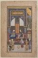 """Interior Reception"", Folio 36r from a Bustan of Sa`di MET sf1974-294-3r.jpg"