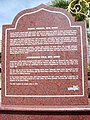 'Batu Bersurat Bahasa Melayu - English' Padang Merdeka (Independence Field - Padang Kelupang - Padang Bank), Kota Bharu, Kelantan - panoramio.jpg