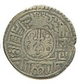 'Black' Tangka - Tibet (Nepalese Mints) - Scott Semans 19.jpg