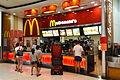 (1)Hornsby McDonalds.jpg