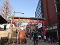 (20130309)伝法院通り,午後。 - panoramio.jpg
