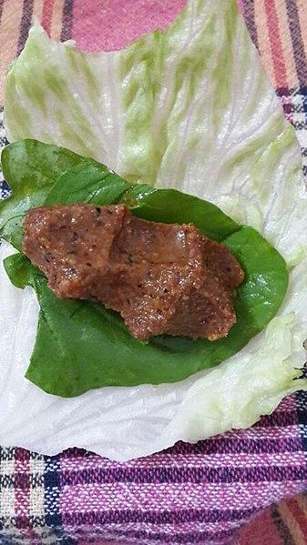 çiğ köfte. From Best Street Foods in Istanbul, Turkey