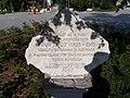 Óváry memorial stone, Veszprém, 2016 Hungary.jpg